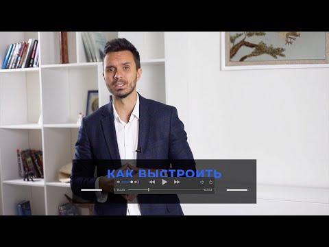 Мужская онлайн конференция 2020 рмэс и мцпир | Сергей Богданов