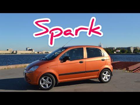 Тест-драйв от Таджика.Chevrolet Spark/Спарк.Машина только для девушек!