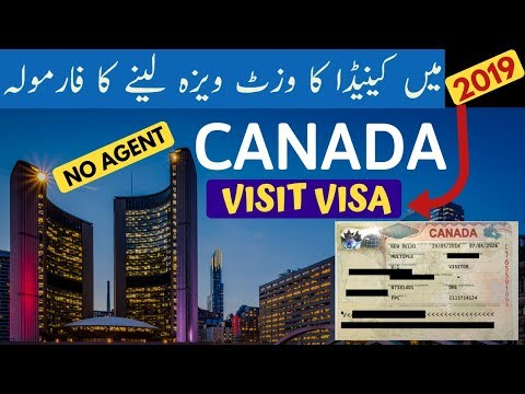 HOW TO GET CANADA VISIT VISA IN 2019?