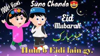 Eid ka Chand Mubarak ho ⭐🌙 - Chand Raat Special Status Video 😘😍👨👩👧👧❤️♥️