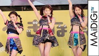 NMB48、沖縄国際映画祭でライブ 最新シングル「欲望者」も披露 「KawaiianTV presents スペシャルステージ」1<第10回沖縄国際映画祭> NMB48 検索動画 10