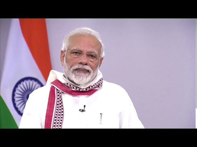 प्रधानमंत्री नरेंद्र मोदी  का राष्ट्र के नाम संदेश