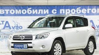Toyota RAV 4 с пробегом 2009   ДЕЛЬТА-АВТО