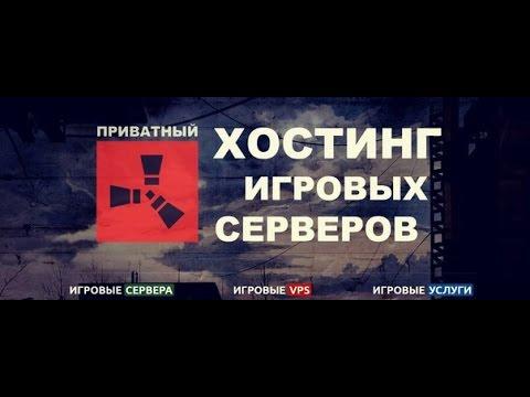 хостинг сервера css v34 украина