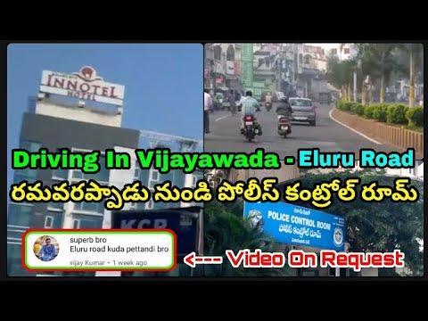 Driving In Vijayawada - Ramavarappadu Ring To Police Control Room Via Eluru Road    5 Feb 2019