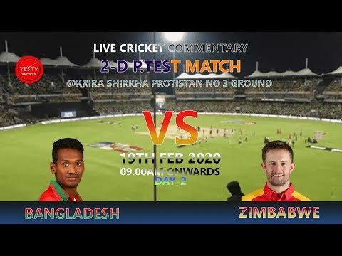 CRICKET LIVE | BANGLADESH VS ZIMBABWE | TEST MATCH - DAY 2 @ BANGLA  | YES TV SPORTS LIVE