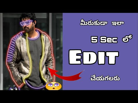 Photo Editor Online Edit Your Photo Like A Pro || Tech In Telugu