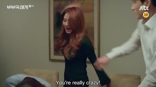 Eng Sub  The World Of The Married Ep5