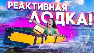 САМАЯ БЫСТРАЯ ЛОДКА ВЫИГРАЕТ! \ ПРОВЕРЯЮ 3 СПОСОБА