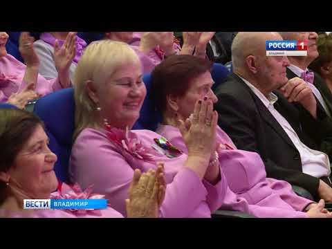 Вести Владимир 29 октября 2019 20:40