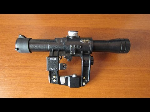The pso-1 is a telescopic sight manufactured in russia by the novosibirsk instrument-making factory (npz optics state plant) and issued with the russian.