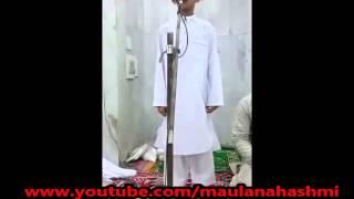 Dua e Masurah, Allahumma Inni Zalamtu Nafsi, Jalsa 02June15
