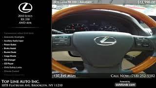 Used 2010 Lexus RX 350 | Top Line Auto Inc., Brooklyn, NY