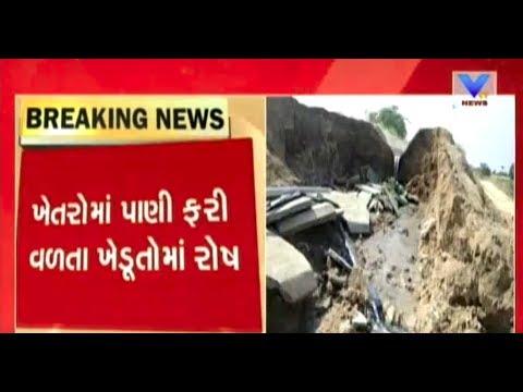 Surendranagar: Breach in Narmada canal near Limdi-Sayani spoils cultivation in farms | Vtv News