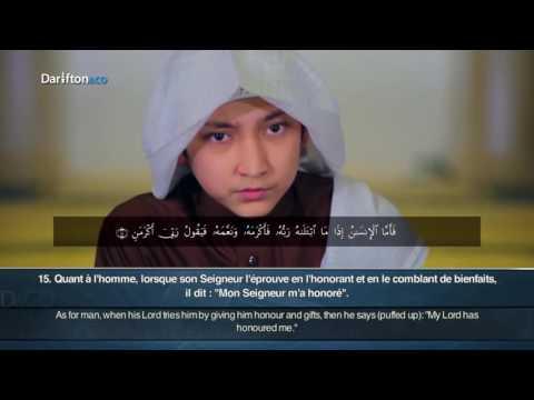 Surat Al Buruj - Qari Idris Al Hashimi   سورة البروج  إلى الشرح     إدريس الهاشمي
