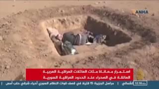 استمرار معاناة العائلات العراقية العالقة في الصحراء