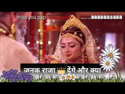 Vidai Song - बिदाई गीत: Janak Dulari ki Aaj Bidai Sita Vivah Vidai: Ramayan Songs