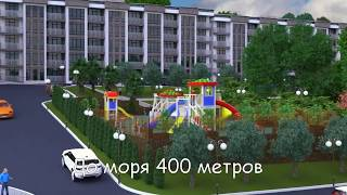 ЖК SochiLifePark - квартира в 400 метрах от моря . Не дорого.