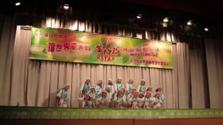 Publication Date: 2017-07-06 | Video Title: 6-7-2017世德小學低年級舞蹈組