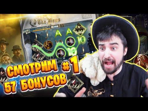 Открываю бонусы   Крупные Заносы в онлайн казино Вавада   Слоты и Игровые автоматы