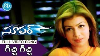 Gichhi Gichhi Song || Romantic Song || Nagarjuna, Ayesha Takia Romantic Song