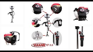 Vulkan F3.5 - тихий, спокойный мотор для рыбалки
