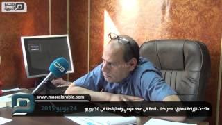 مصر العربية |  متحدث الزراعة السابق: مصر كانت نائمة فى عهد مرسي واستيقظنا فى 30 يونيو
