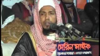 Rafiqullah Afsari waz