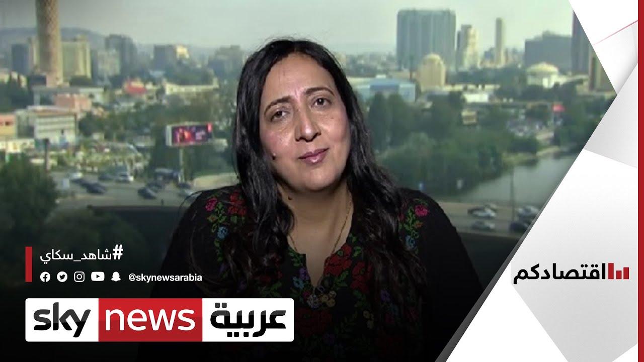 منى علي الدين: العادات والتقاليد أثقلت كاهل الباحثين عن الزواج| #اقتصادكم  - 14:55-2021 / 6 / 20