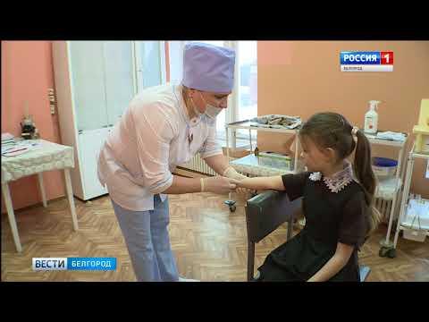 ГТРК Белгород - Диаскинтест вместо пробы Манту