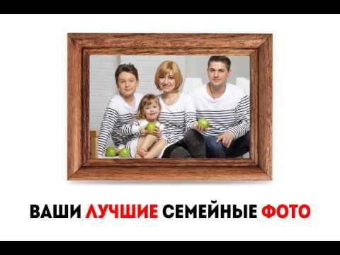Рекламный ролик сети фото-салонов Центр