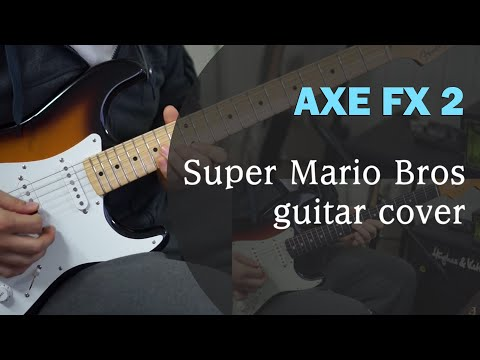 Super Mario Bros guitar