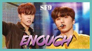 [HOT] SF9 -  Enough  , 에스에프나인 - 예뻐지지 마 Show Music core 20190309