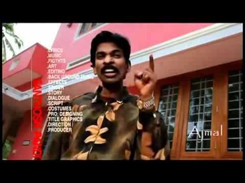 Krishnanum Radhayum Trailer & Santhosh Pandit Super Dialogue.avi