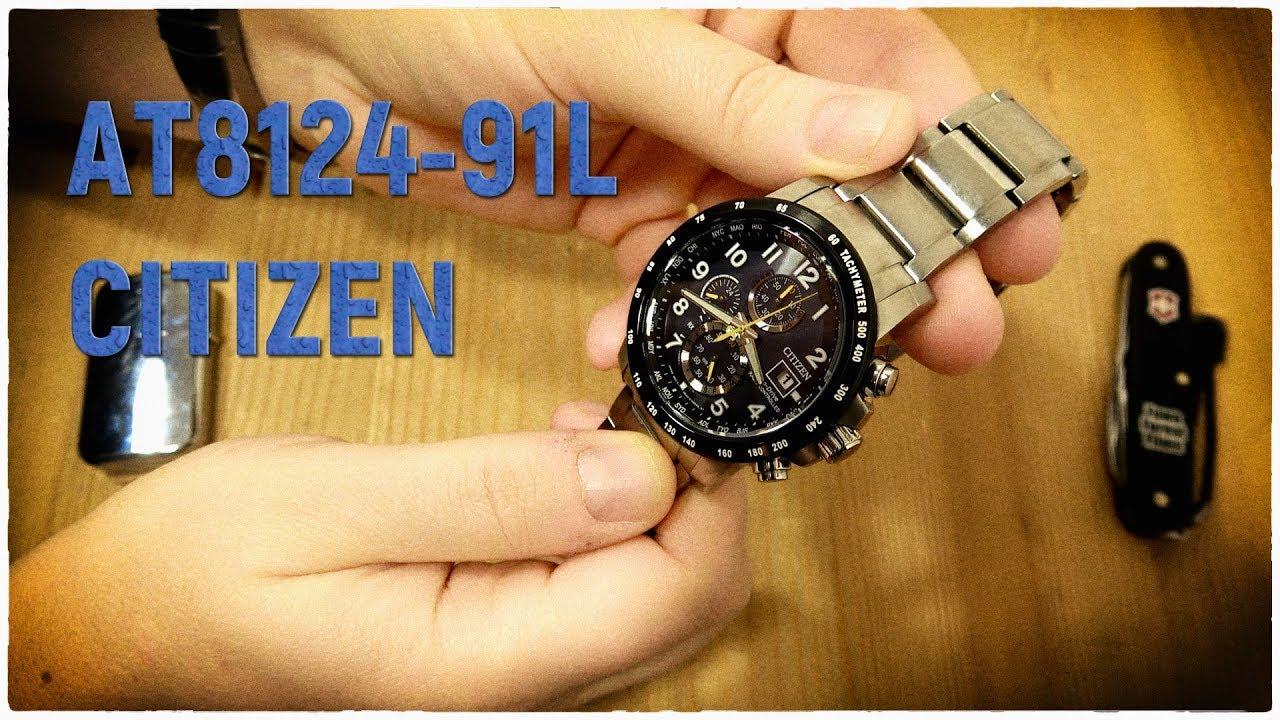 CITIZEN AT8124 91L Solar Funk Chronograph Armbanduhr (H800) Clock Watch Timepiece