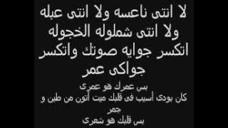 هشام الجخ - آخر قصيدة اكتبهالك كلمات وموسيقى رائعة