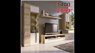 Топ недорогой мебели отличного качества(Каждый покупатель хочет купить мебель недорого и при этом надеется на хорошее качество.По итогам последней..., 2014-10-27T11:33:34.000Z)