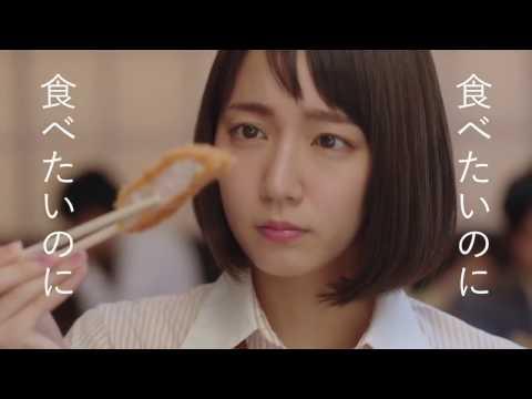 吉岡里帆 トラフル CM スチル画像。CMを再生できます。