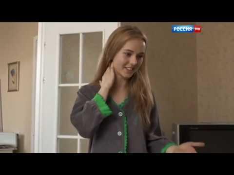 Русские комедии 2020  *Ты и я* Лучшие комедии Русские фильмы 2016 Смотреть Бесплатно Без Рекламы!