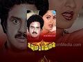 Nippulanti Manishi Telugu Full Movie  Balakrishna, Radha  NB Chakravarthy  Chakravarthy