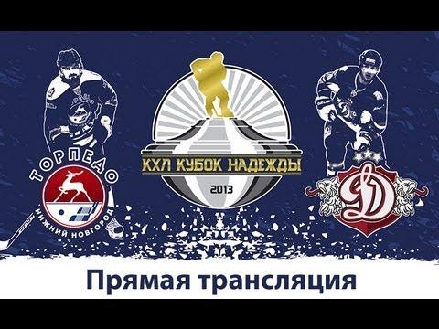 Прогноз на хоккей, КХЛ, Северсталь - Локомотив, Динамо Рига - Амуриз YouTube · Длительность: 2 мин49 с