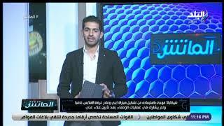 الماتش - هانى حتحوت: رئيس الزمالك هاجم الجميع بعد مباراة إنبي ما عدا ميتشو