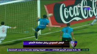 الحريف - الباطن السعودي يرفض معاملة النادي الاهلي بسبب حمودي