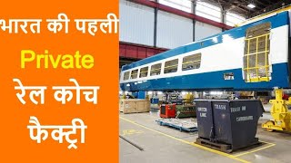 India's First Private Rail Coach Factory | India's Largest Private Rail Coach Factory In Telangana