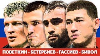 10 лучших боксеров России прямо сейчас. Кто эти люди?
