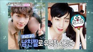 [Section TV] 섹션 TV - Seo Kang Joon, Selfie master craftsman 20160724