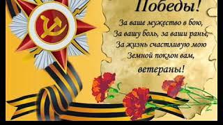 Видеороликов в честь 75 - годовщины Победы и Великой Отечественной войне 1941-1945 годов