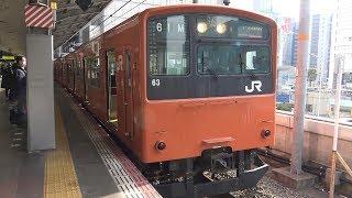 【4K】JR大阪環状線 普通列車201系電車 大阪駅発車