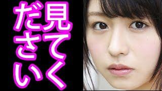 12/19 に長濱ねるちゃんの 写真集が発売されます! その先行カットが幾...