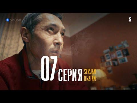 По чёрному не получается, буду двигаться по белому | Serjan Bratan | 7 серия